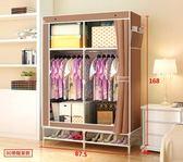 快速出貨-簡易小衣櫃收納布藝雙人布衣櫃鋼管加粗組裝鋼架衣櫥加固單人折疊【限時八九折】