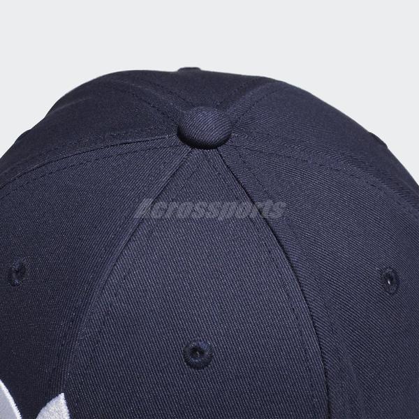 adidas 老帽 Trefoil Baseball Cap 深藍 白 三葉草 棒球帽 帽子 男女款 【ACS】 DV0174