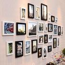 相框品美 簡約現代客廳照片牆裝飾 相框牆...
