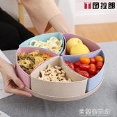 果盒 大容量創意過年干果盤家用客廳水果盤分格帶蓋糖果盒塑料瓜子盤 快速出貨YYJ