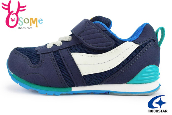 Moonstar 月星 Carrot Hi系列 童運動鞋 十大機能 日本機能鞋H9601#藍◆OSOME奧森鞋業