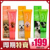 LANEIGE 蘭芝 護唇膏 10g 葡萄柚/西洋梨/水蜜桃【BG Shop】3款可選/效期:2021.01