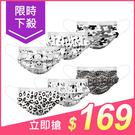 PURGE 普潔 平面三層防護口罩(30入) 款式可選【小三美日】原價$399