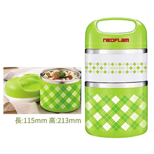 韓國 NEOFLAM 雙層圓型保溫便當盒(綠色) 930ml【BG Shop】雙層不銹鋼保溫餐盒