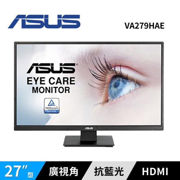 ASUS VA279HAE 27吋VA護眼螢幕