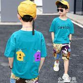 男童套裝 男童夏裝套裝2019新款兒童兩件套中大童10歲男孩12帥氣韓版洋氣潮【小艾新品】