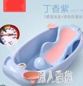 嬰兒洗澡盆寶寶浴盆新生兒用品可坐躺小孩初生兒童幼兒大號沐浴桶TT1993『麗人雅苑』