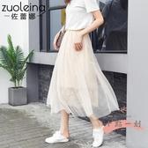 網紗半身裙 網紗裙女半身裙春中長款2020新款很仙的黑色百褶長裙仙女裙子女夏 LW1171