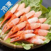 熟凍松葉蟹鉗淨重160G±5%/盒【愛買冷凍】