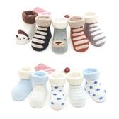 寶寶襪子0-1-3歲嬰幼兒襪子冬加厚加絨兒童wz襪子男女純棉韓冬天
