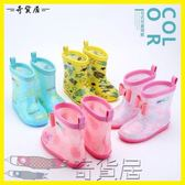 日式雨靴兒童雨鞋寶寶幼兒水靴小童水鞋防滑1-3 嬰幼男童女童公主