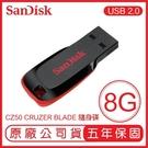 SANDISK 8G CRUZER BLADE CZ50 USB2.0 隨身碟 展碁 群光 公司貨 8GB