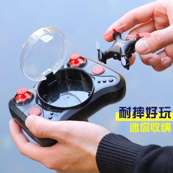 空拍機 凌客科技迷你無人機遙控飛機航拍飛行器直升機玩具小學生小型航模【快速出貨八折下殺】