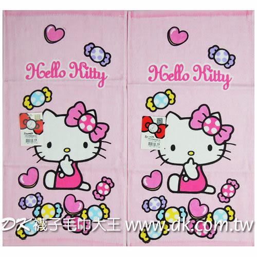 Kitty 點點糖果童巾 ~DK襪子毛巾大王