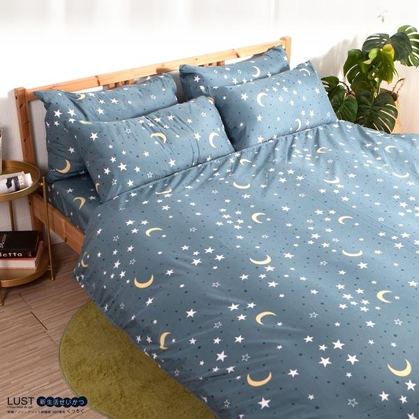 【LUST】 月形夜空 新生活eazy系列-單人加大3.5X6.2-/床包/枕套組、台灣製