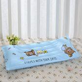 嬰兒枕頭兒童枕頭寶寶枕頭1-3-5-10歲純棉小學生小孩決明子枕頭 城市科技