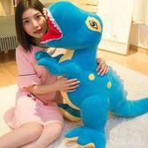 恐龍毛絨玩具布娃娃睡覺抱枕霸王龍公仔大號男孩生日兒童禮物TA6460【極致男人】