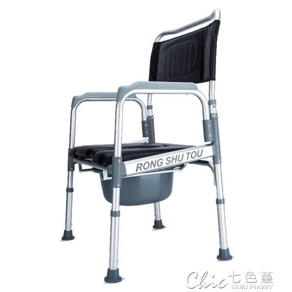 現貨 坐便椅老人坐便椅家用行動馬桶老年成人孕婦病人摺疊坐便器加固防滑洗澡【全館免運】