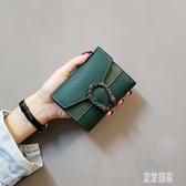 ins零錢包歐美復古2019短款女士折疊小錢包多卡位錢夾搭扣皮包短夾 LJ5986『東京潮流』
