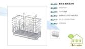 [家事達] 日日 DAY&DAY 餐具桶-適用五分管ST3003TB-