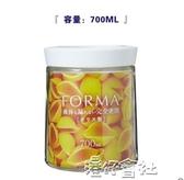 日本Asvel玻璃密封罐蜂蜜檸檬燕窩果醬茶葉酵素奶粉雜糧儲物瓶子 免運快出