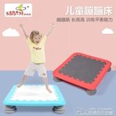 兒童蹦蹦床感統訓練器材家用室內小孩彈跳床健身運動器材 居樂坊生活館YYJ