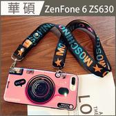 【藍光相機殼】ZenFone 6 ZS630KL 全包覆軟殼 相機支架 送掛繩 背帶 復古風 手機殼 ig 網紅 手機套