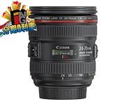 【24期0利率】CANON EF 24-70mm f/4L IS USM (彩盒) 佳能公司貨 24-70 F4 L