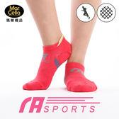 瑪榭 RUN (女)足弓防護機能運動船型襪