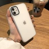 撞色 蘋果11手機殼自帶鏡頭膜iphone11Pro磨砂全包套11ProMax男女