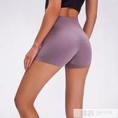 瑜伽運動短褲女夏高腰裸感無T線健身防走光緊身瑜珈褲薄  夏季新品