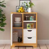 廚房餐邊櫃家用簡易櫥櫃多功能碗櫃客廳茶水櫃子儲物邊櫃置物架QM 美芭