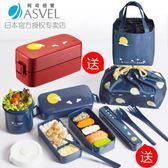 日本ASVEL雙層飯盒便當盒日式餐盒可微波爐加熱塑膠 分隔午餐盒【快速出货】