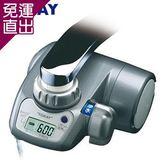 日本東麗TORAY 高效去除型淨水器-公司貨SX604V【免運直出】