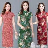 中大尺碼洋裝 媽媽裝夏款時尚印花旗袍 中老年修身打底衫女中長款洋裝 格蘭小舖