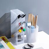 文具筒 收納盒 收納筒 無印風 筆筒 斜插式 化妝品架 日式 透明磨砂收納盒(大)【R014】生活家精品