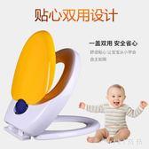 馬桶蓋 子母馬桶蓋通用坐便蓋板加厚大人小孩雙用座便圈親子廁所板 LC3985 【VIKI菈菈】