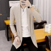 風衣男士中長款針織風衣開衫帥氣個性披風發型師秋季薄款大衣外套毛衣YJ1273【雅居屋】