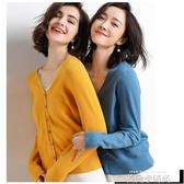 針織開衫女薄外套秋裝2020年新款外搭寬鬆毛衣外穿披肩秋季外套 依凡卡時尚