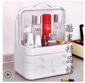 網紅化妝品收納盒防塵護膚品梳妝台簡約置物架家用抽屜式整理箱盒CY 酷男精品館