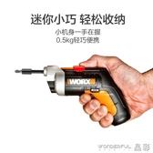 新品電動螺絲刀 威克士迷你電螺絲刀WX252 鋰電電批小型電起子充電式電動起子工具