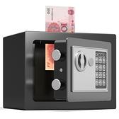 歐美特小保險箱家用小型迷你超小密碼箱存錢罐兒童不可取儲蓄罐儲LX 非凡小鋪 新品