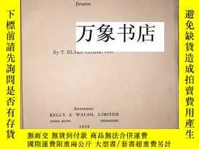 二手書博民逛書店Oriental罕見England, a study of Oriental Influence in 18th