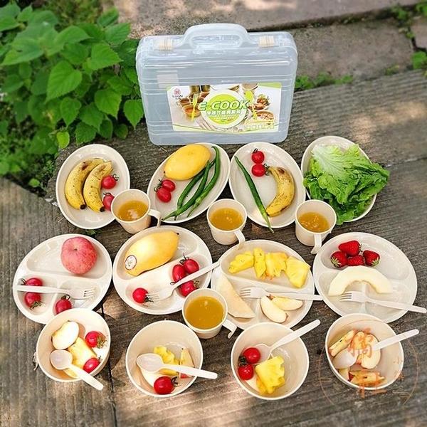 戶外餐具套裝 便攜旅行碗勺子筷子野餐野炊用品露營-完美