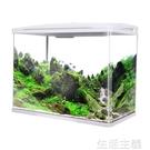 魚缸 小型桌面水族箱玻璃小金魚缸懶人生態...