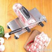 切片機  家用切肉片機涮火鍋爆牛肉羊肉捲切片機手動肥牛刨肉機小型不銹鋼 JD 限時搶購