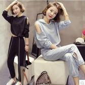 套裝 春秋季女套裝2018新款韓版長袖連帽衛衣時尚寬鬆休閒運動兩件套潮
