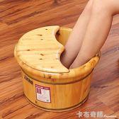 實木足浴桶家用按摩泡腳木桶洗腳盆成人木盆足療木質帶蓋小號 卡布奇諾igo