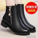 皮鞋媽媽鞋秋冬季女棉鞋加絨中老短靴中女鞋靴子新款防滑皮鞋 快速出貨