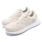 adidas 休閒鞋 Archivo 米色 白 女鞋 低筒 運動鞋 【PUMP306】 EF0527